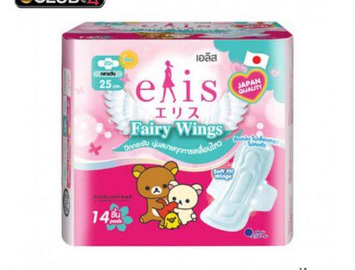 Elis ผ้าอนามัย รุ่นแฟรี่วิงส์